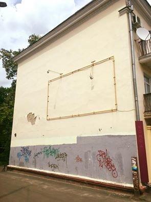 Художник из Бразилии создаст мурал в Чернигове, фото-4
