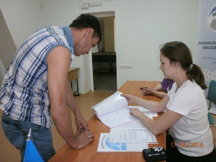 В Краматорске инвалидам помогают искать работу, фото-2