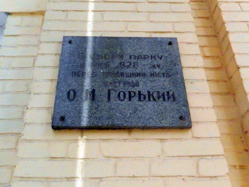 Прогулки по Запорожью с Романом Акбашем: гуляем по Тургенева и Горсаду, фото-6