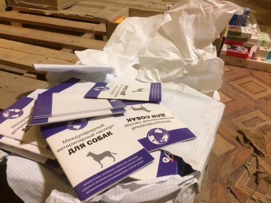 В Мариуполе действовал цех по подделке ветпрепаратов и биодобавок для животных (ФОТО), фото-1