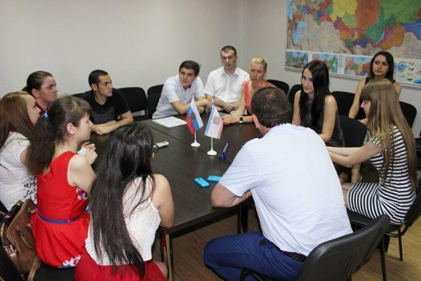 Спиридонов: 23 студента пройдут практику в Госкомрегистре Крыма (ФОТО), фото-2