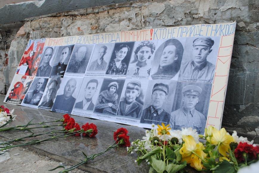 Кременчужане почтили погибших в самой страшной и масштабной войне 20 столетия, фото-4