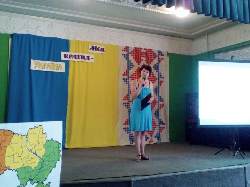 Детям Крматорска прививают патриотизм, фото-1