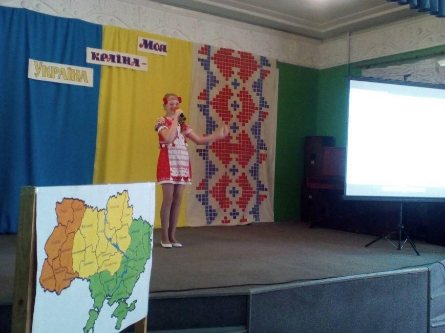 Детям Крматорска прививают патриотизм, фото-4