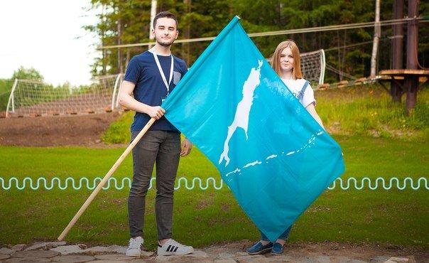 В Хабаровском крае открылась вторая смена Дальневосточного молодежного форума «Амур», фото-2