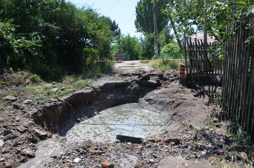 В Мариуполе фекалии ломали заборы, уничтожали огороды и затопили несколько частных домов (ФОТО+ВИДЕО), фото-1