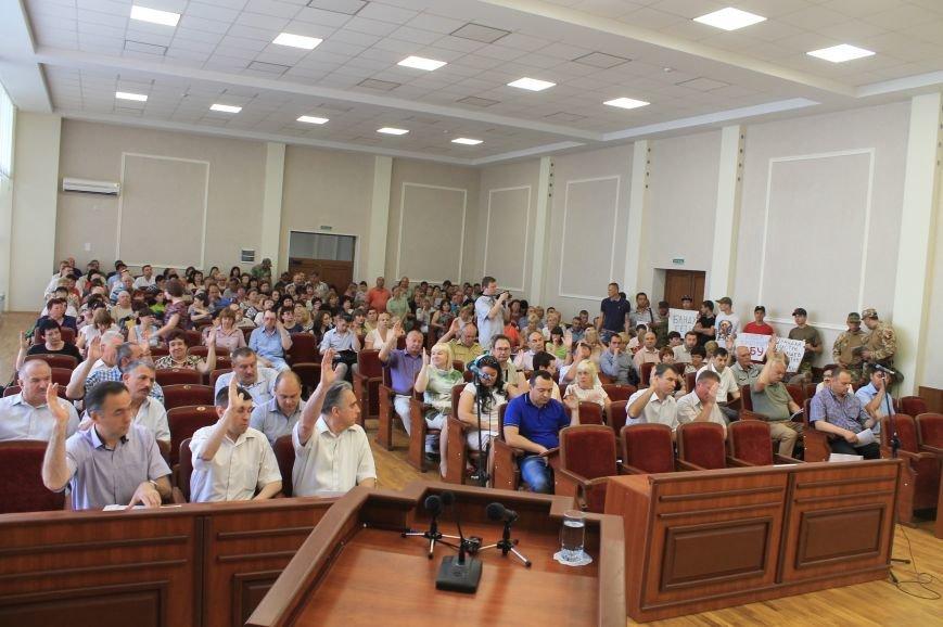 Бахмутчане инициируют проведение досрочных выборов народного депутата, фото-1