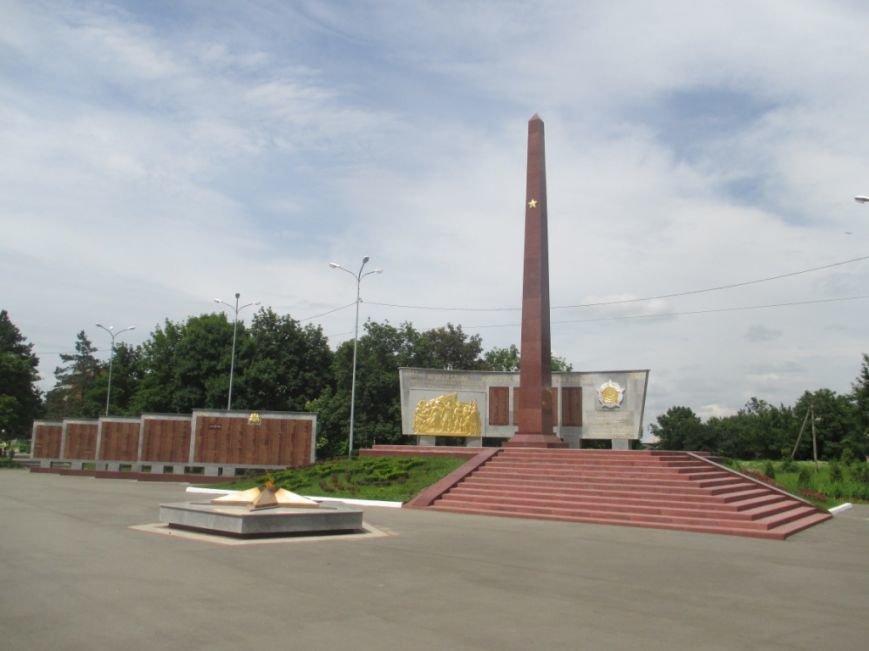 Лабинск, Площадь Победы, мемориал Книга Памяти с выбитым именем И.И. Рябова (7)