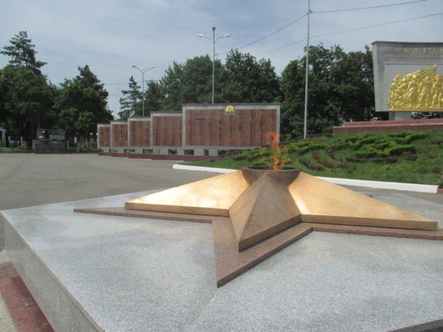 Лабинск, Площадь Победы, мемориал Книга Памяти с выбитым именем И.И. Рябова (8)