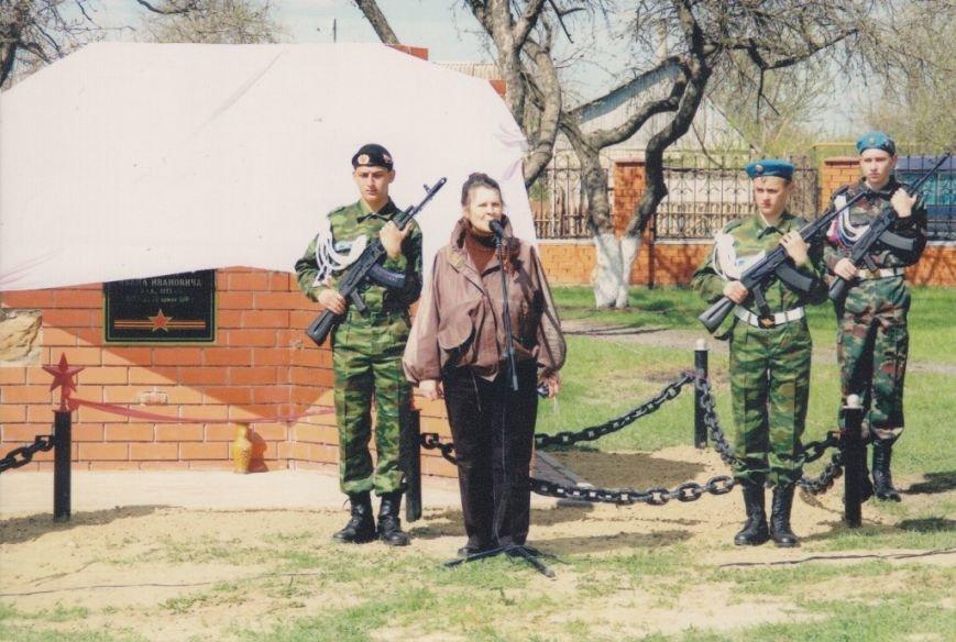 открытие памятного знака Ивану Рябову