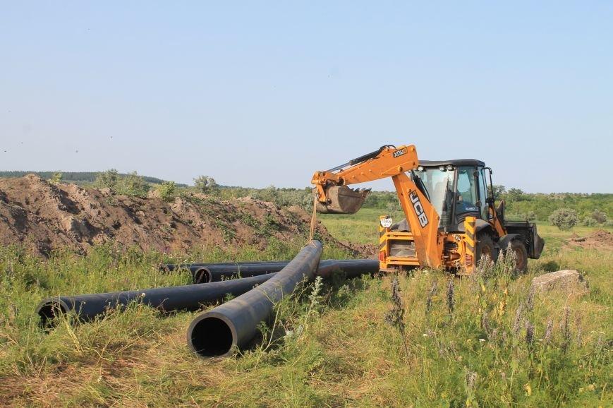 На водоводе «АФС – резервуар «Восточный» идут работы (ФОТОФАКТ), фото-7