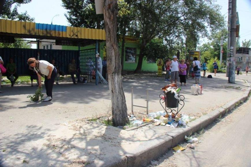 Отдыху херсонцев мешает мусор (фото), фото-1