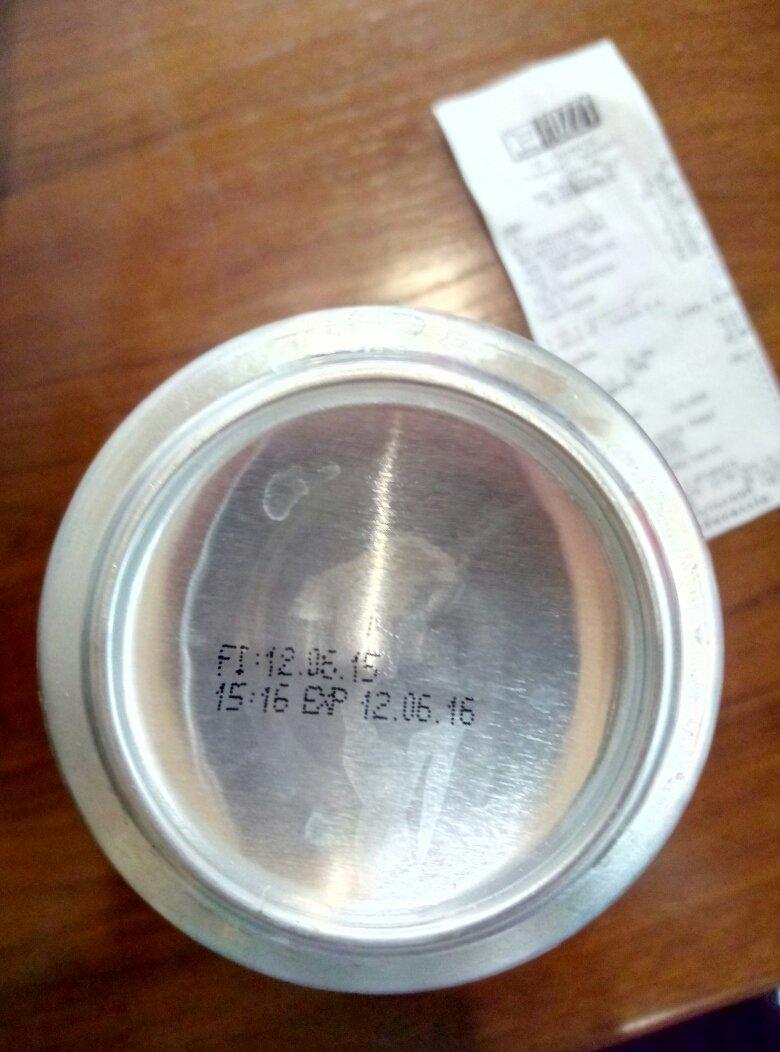 Осторожно! В Кременчугском супермаркете продаётся пиво, изготовленное больше года назад (ФОТО), фото-2