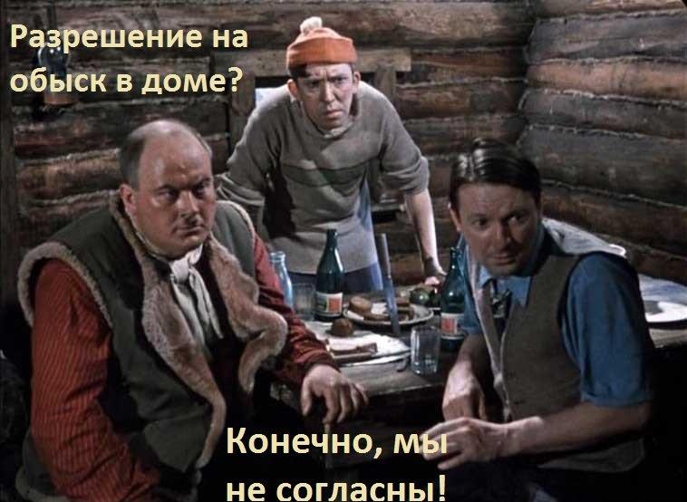 Украинское законодательство хранит покой кременчугских самогонщиков (ФОТО), фото-4