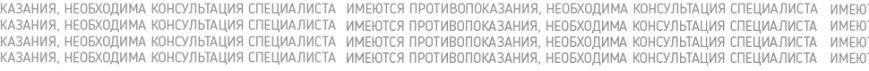 med_predupregdenie-970x80(1)