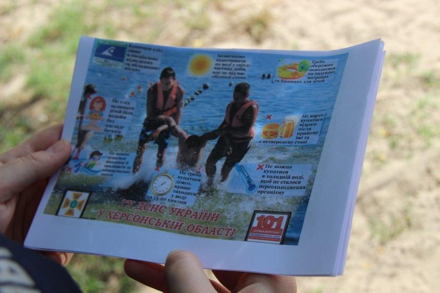 В Херсоне спасатели на пляже учили детей оказывать первую помощь (фото), фото-5