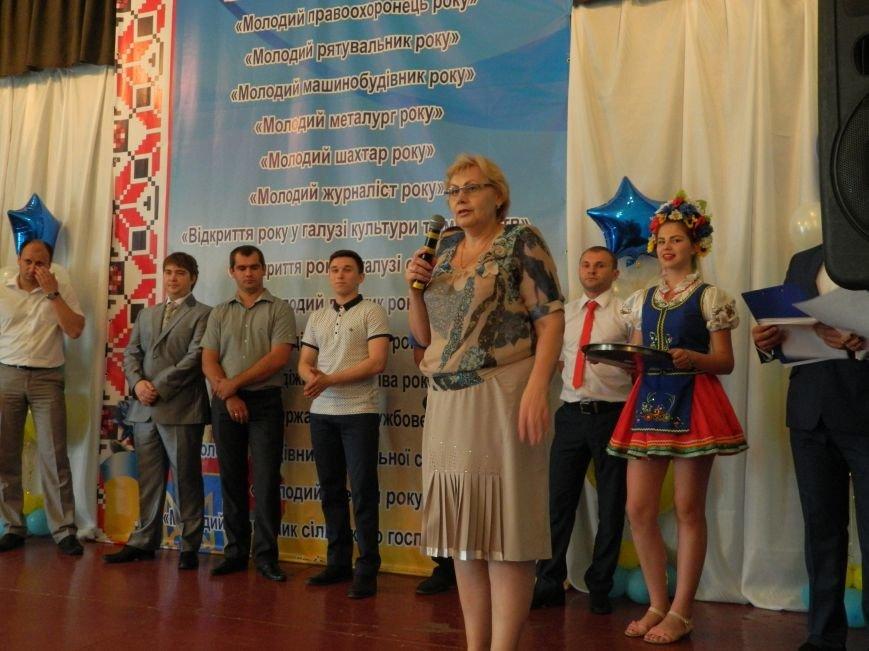 В Краматорске выбрали молодого человека года (ФОТО), фото-7