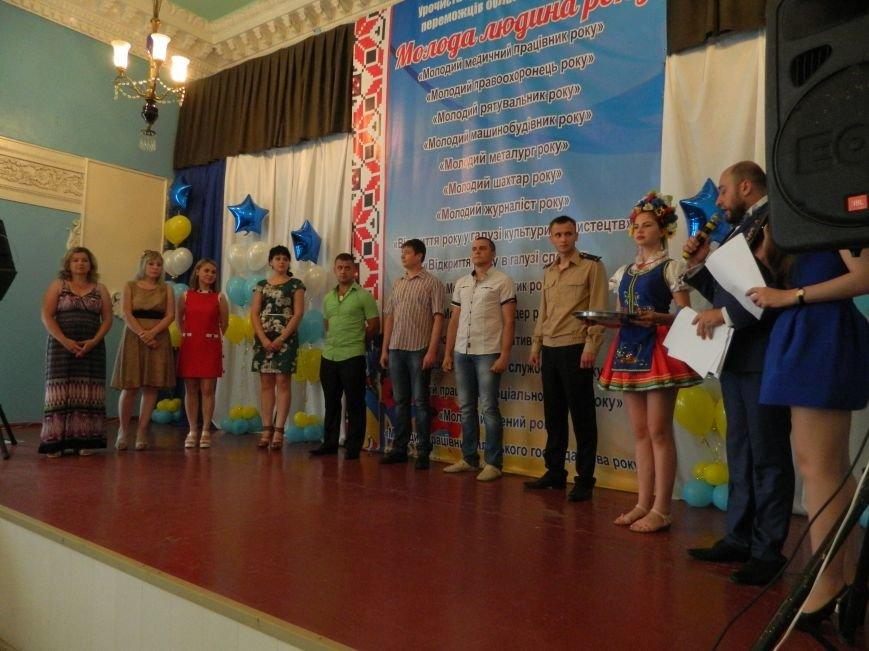 В Краматорске выбрали молодого человека года (ФОТО), фото-5