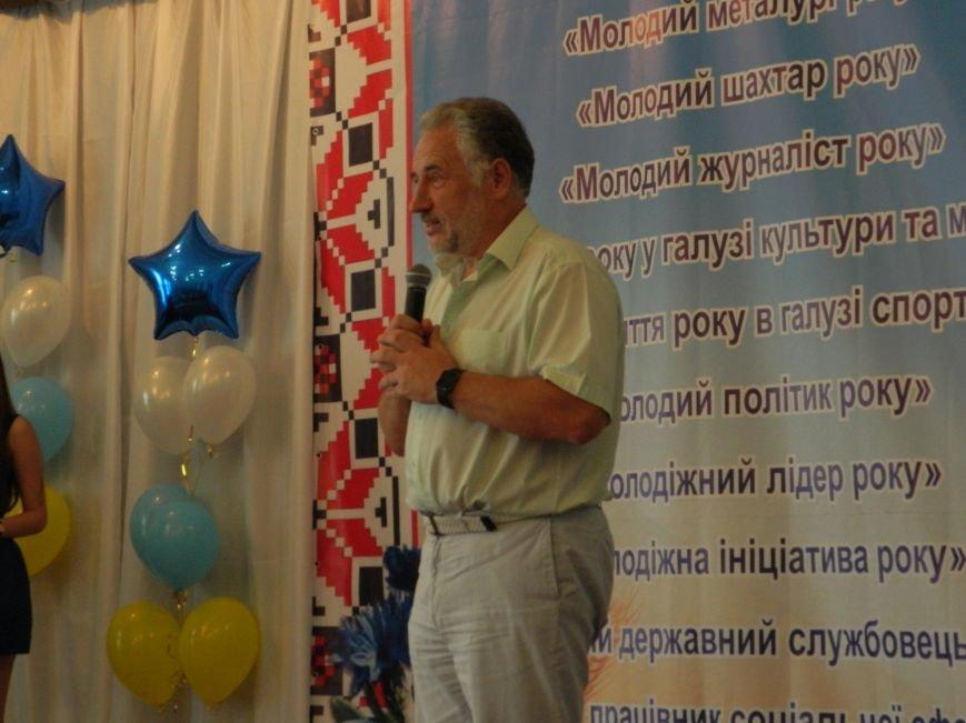 В Краматорске выбрали молодого человека года (ФОТО), фото-4