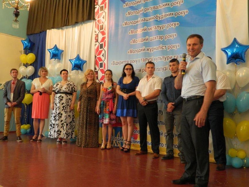В Краматорске выбрали молодого человека года (ФОТО), фото-8