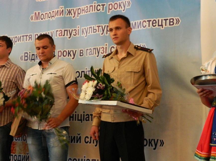 В Краматорске выбрали молодого человека года (ФОТО), фото-6