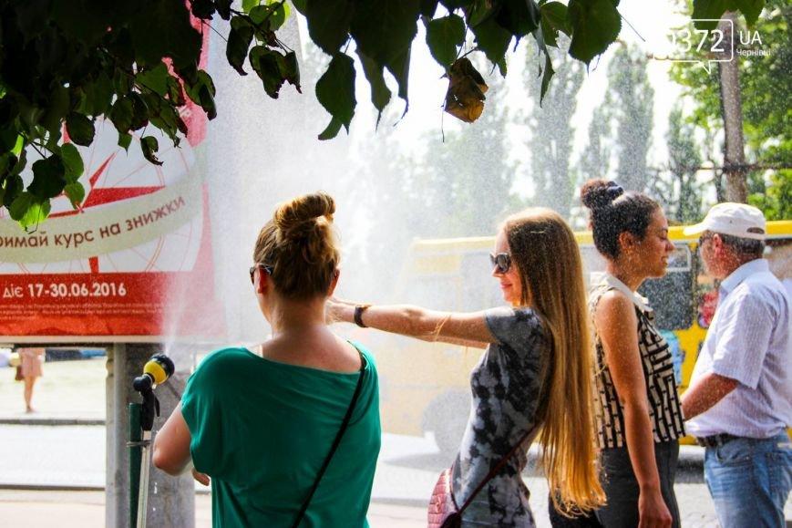 Як рятуються сьогодні чернівчани від спеки?(ФОТО), фото-7