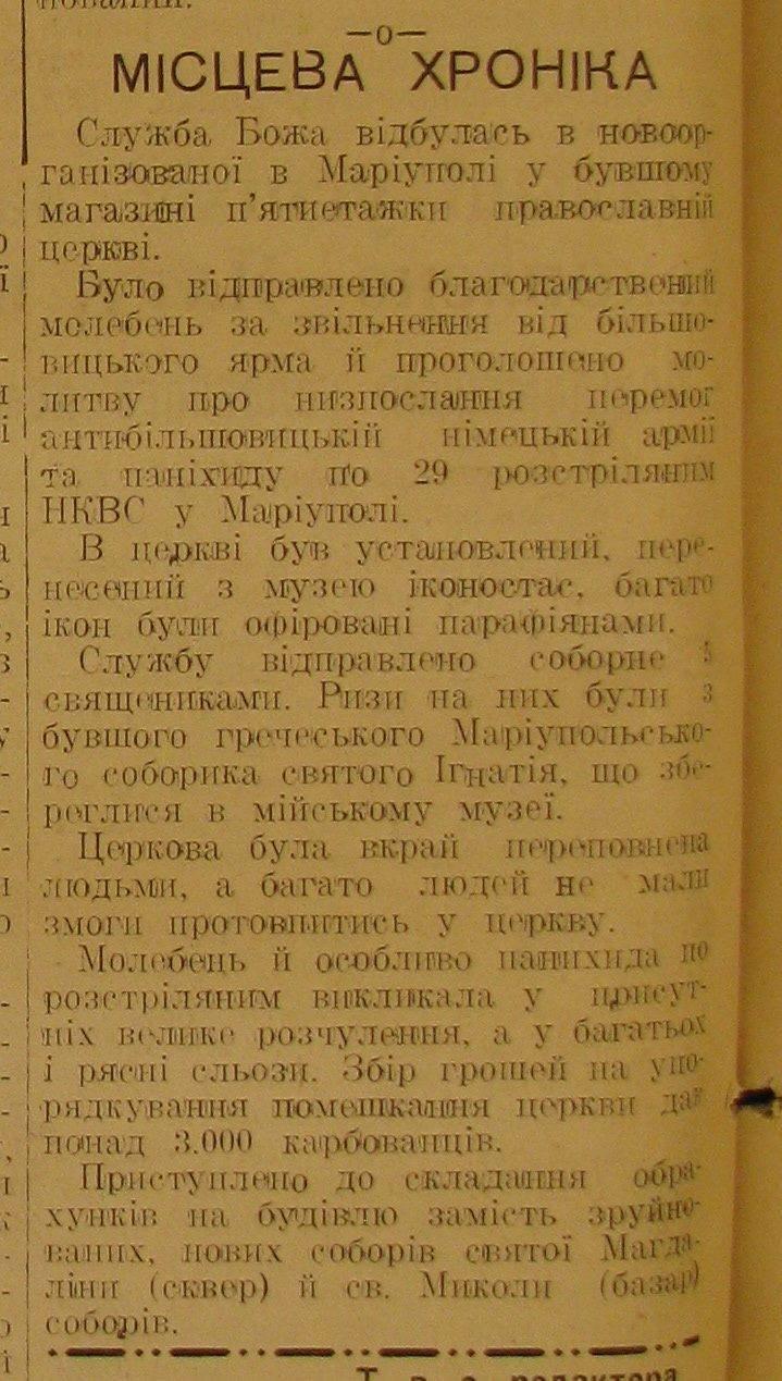 Подыбайло - городским властям: не надо участвовать в идеологических играх давно исчезнувшего монстра, фото-1