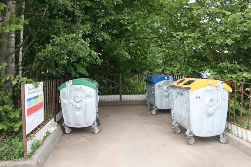 В Новой Москве появилась карта утилизации отходов, фото-1