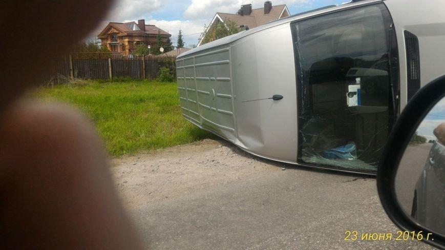 Авария в поселке Александровская4