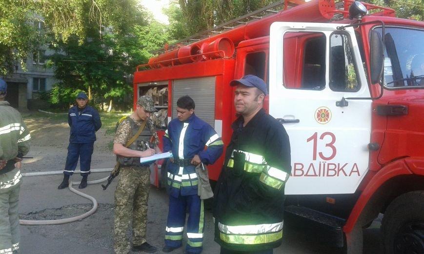 Авдеевские пожарные оперативно справились с работой (ФОТО), фото-2
