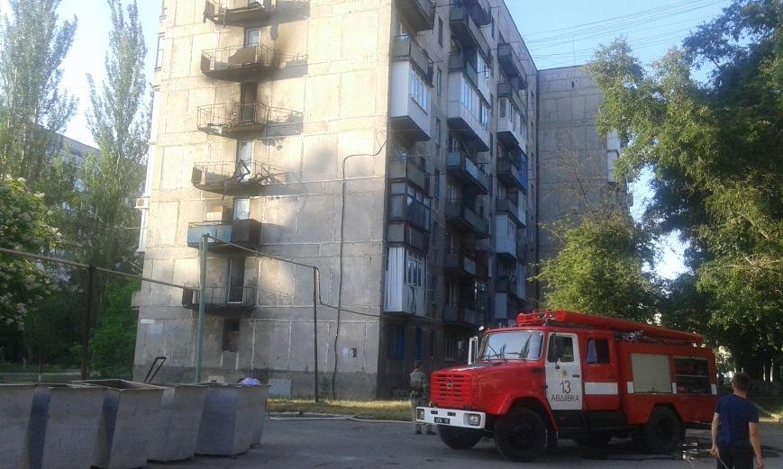 Авдеевские пожарные оперативно справились с работой (ФОТО), фото-1