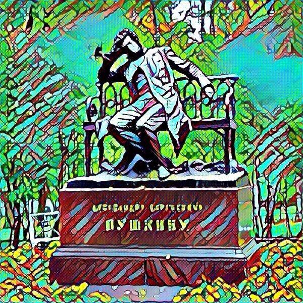 Город Пушкин через Призму2