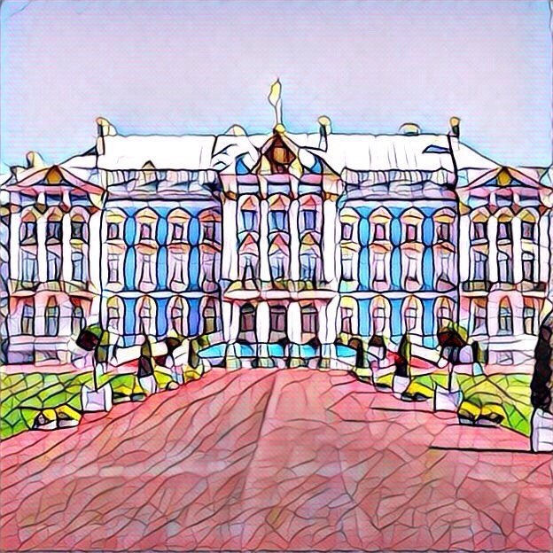 Город Пушкин через Призму10