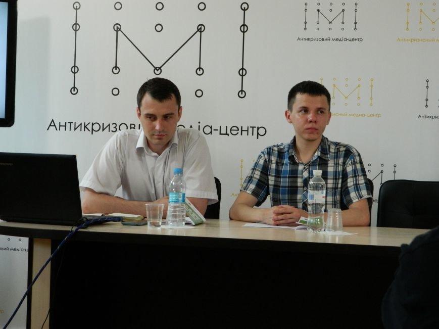 Краматорск проанализировали на прозрачность власти, фото-4