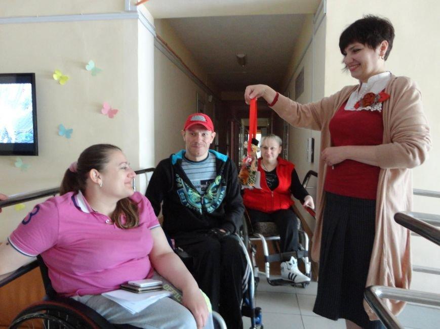 В Краматорске сыграют свадьбу на инвалидных колясках, фото-1