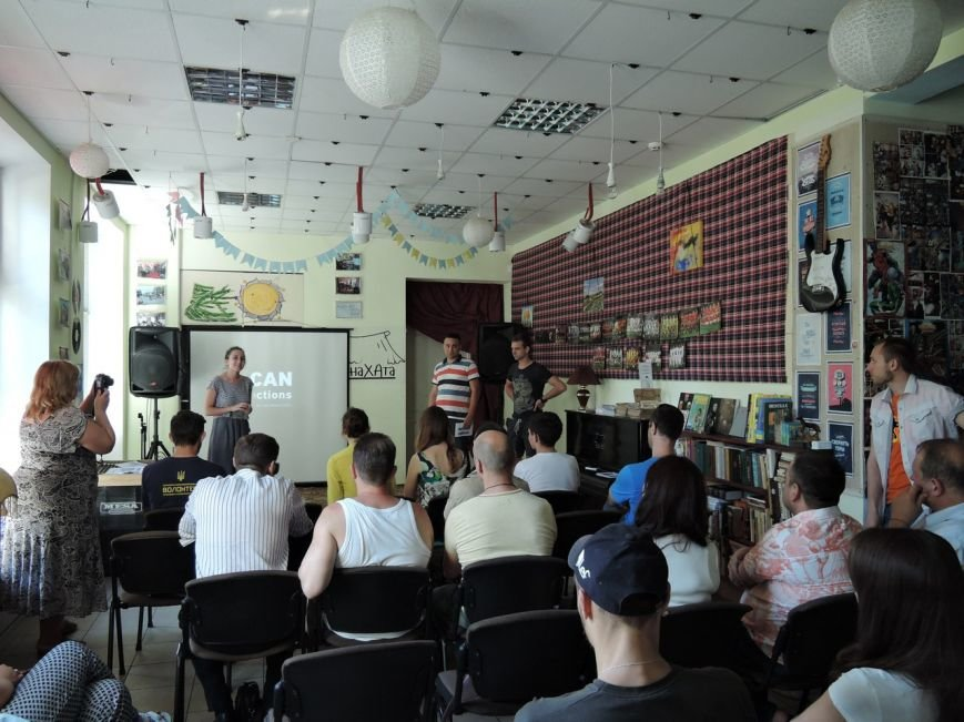 В Краматорске презентовали пути развития города, фото-2