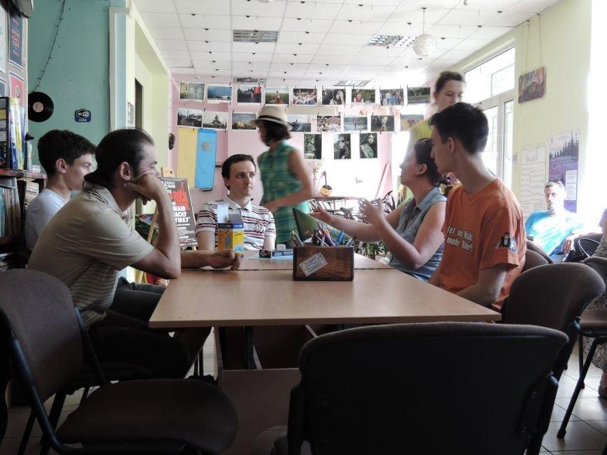 В Краматорске презентовали пути развития города, фото-1
