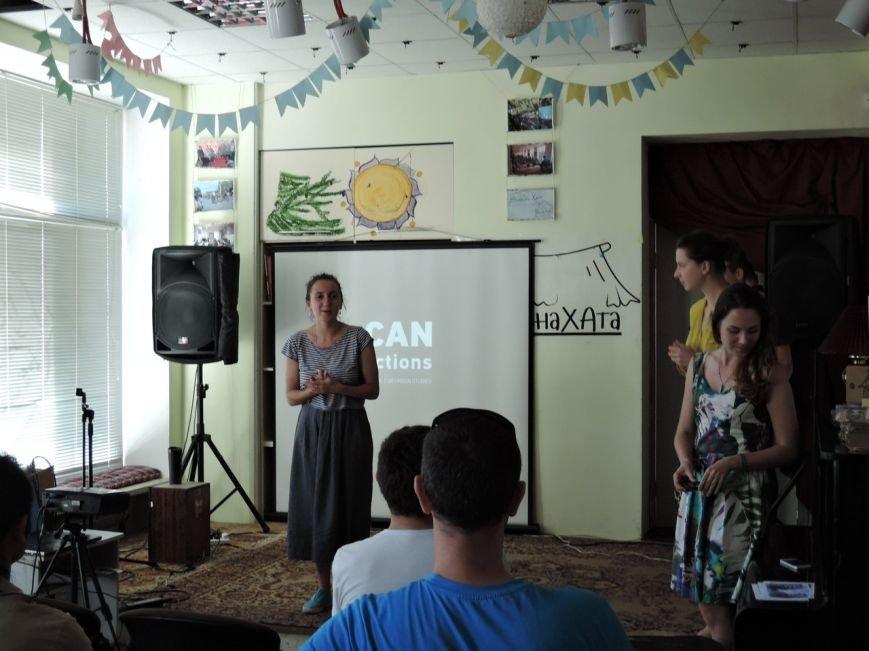 В Краматорске презентовали пути развития города, фото-3