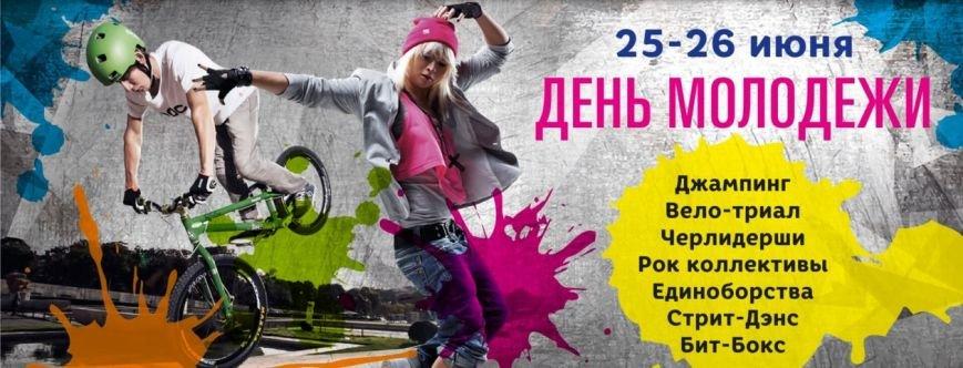 Куда податься на выходных? 10 идей для веселого уикенда в Чернигове, фото-4