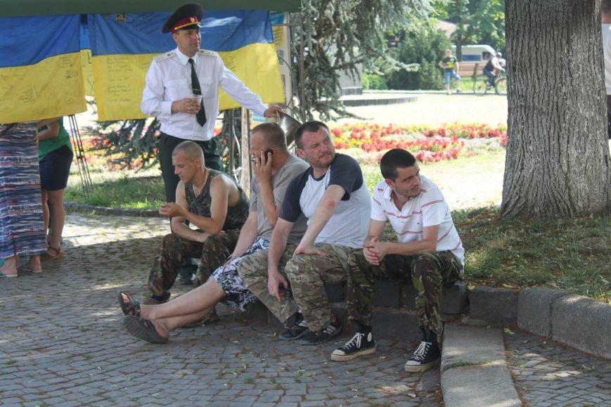 """В Ужгороді стартував """"Military ride"""": фото, фото-7"""