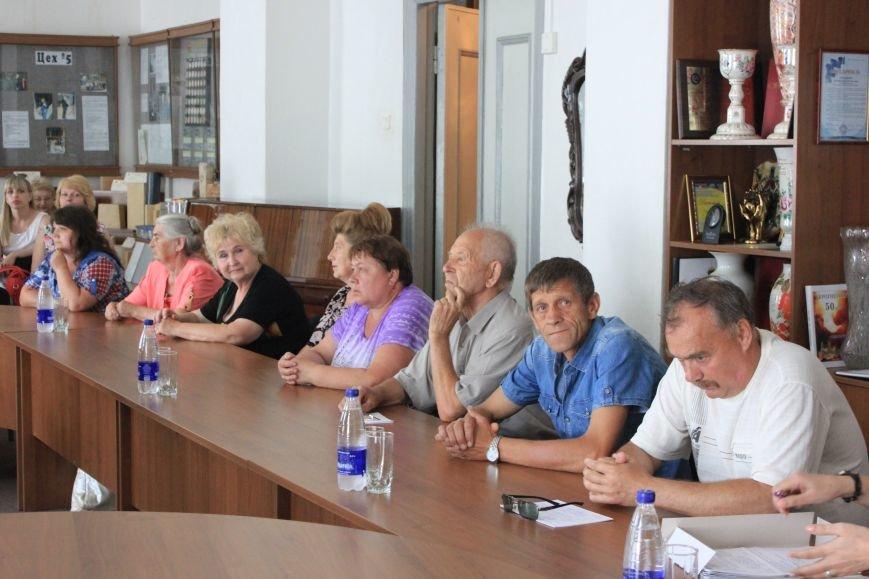 В Часов Яре слова благодарности выразили представителям ОСН за их многолетний труд, фото-9