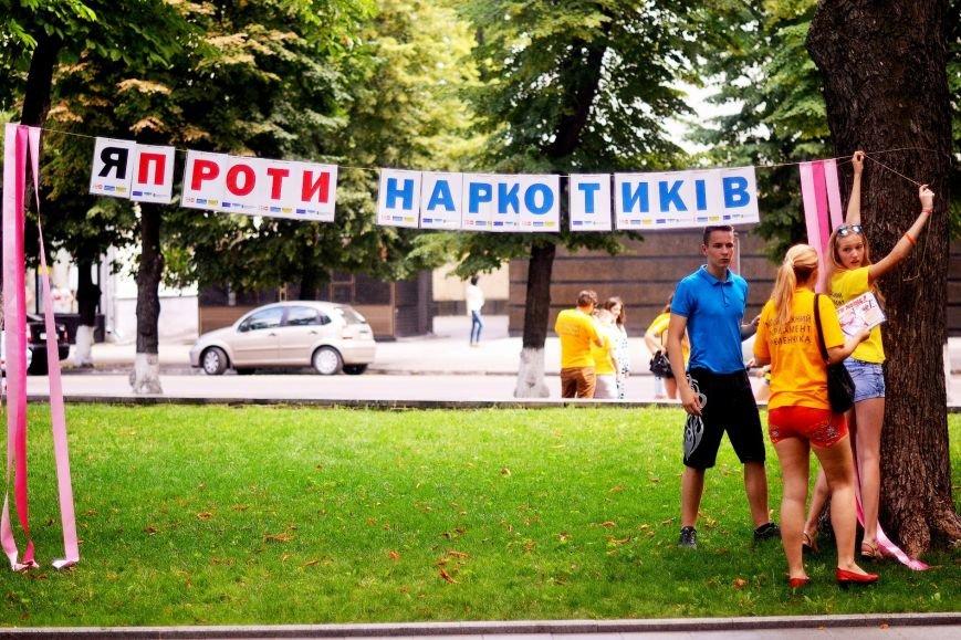 Кременчугская молодёжь объясняла кременчужанам, почему нельзя употреблять наркотики (ФОТО), фото-6