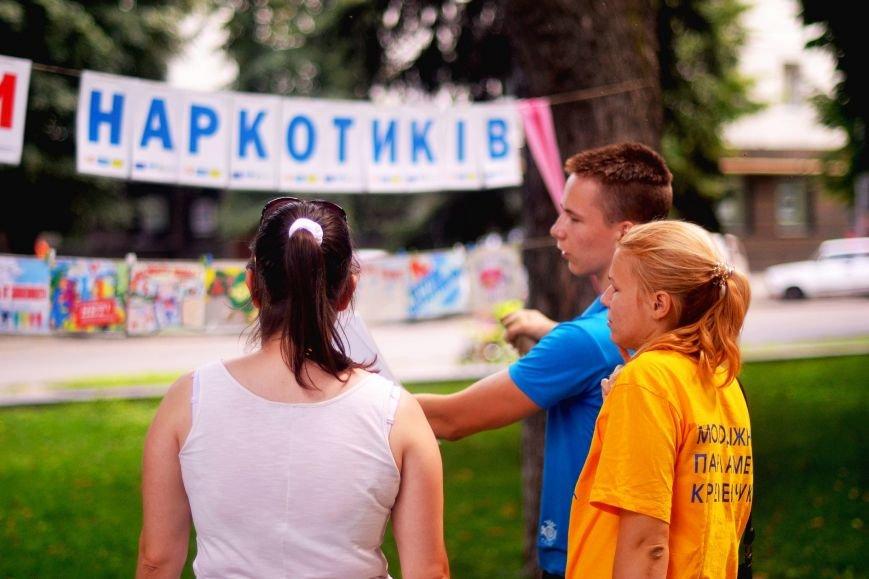Кременчугская молодёжь объясняла кременчужанам, почему нельзя употреблять наркотики (ФОТО), фото-1