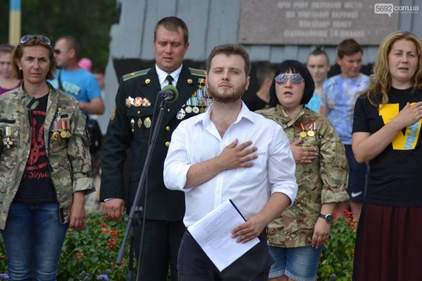 Накануне Дня молодежи в Каменском открыли фонтан и левобережный пляж, провели концерт и патриотический квест, фото-11