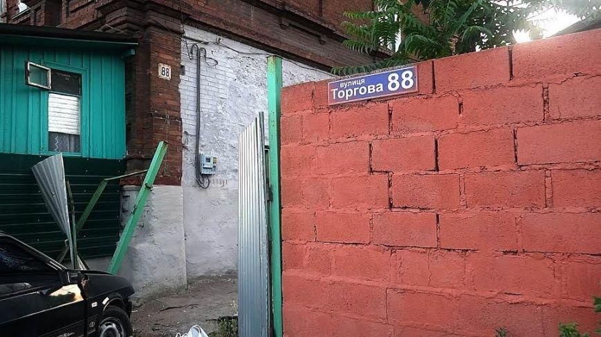 В Мариуполе пьяный водитель влетел в металлический забор (ФОТО), фото-6