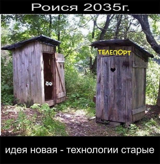Курьезы недели: Телепорт для Путина, пацифистка Савченко и как Лукашенко раздел белорусов, фото-1
