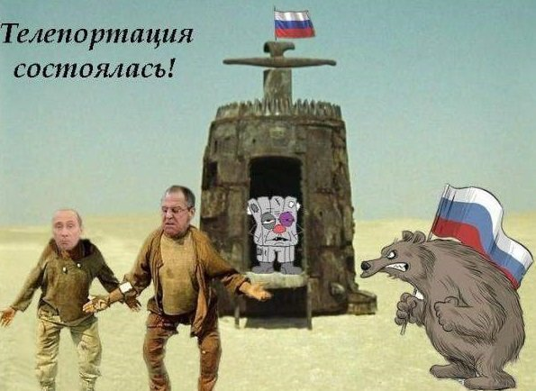 Курьезы недели: Телепорт для Путина, пацифистка Савченко и как Лукашенко раздел белорусов, фото-2