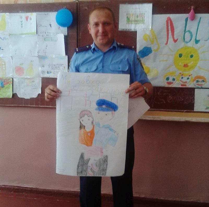 В Краматорске полицейские встретились с детьми, фото-1