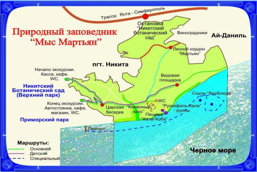Карта экологической тропы