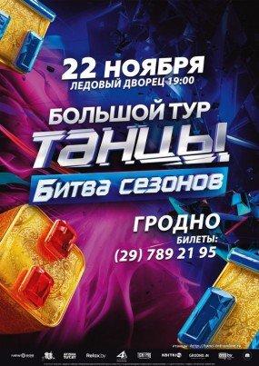 cisafisha_146599307124